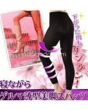 Night Slim Leg Slimming Women Pants