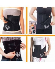 4 Step Shape Slimming Belt / Korset Pelangsing - Hitam