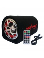 Advance T103 Speaker Aktif Subwoofer 8 Inch