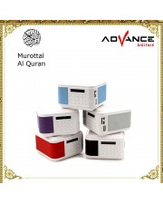 Advance TP-600 Speaker Portable Murottal Al Quran 25 Qori