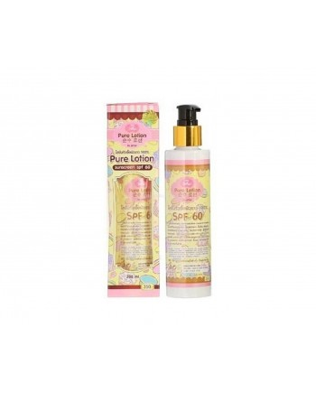 Jellys Pure Lotion SPF 60 Original Thailand - Body Lotion