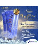 Shining Blue Pome Lotion - Blue Pomegranate Body Lotion with Ice Sensation