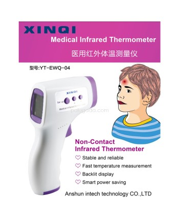 Xinqi Thermometer Body Infrared Non Contact Thermo Gun