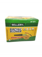 Sellery 07-471 Electric Hand Blower - Alat Tiup Hisap Elektrik