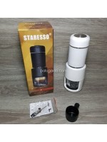 Staresso SP-200 White Manual Handy Espresso Coffee Maker