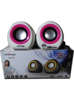 Speaker Advance Duo 700