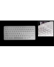 Skin Keyboard Protector Timbul for ACER Notebook ML-1026L: Acer EMD725 / 4732
