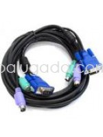 D-LINK DKVM-CB5: KVM Cable PS/2 - 4,5 Meter - SALE-