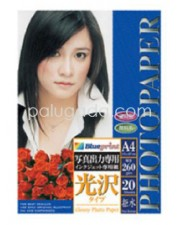 Blueprint BP-GPA4260 Photo Paper A4 260 gsm Microporous