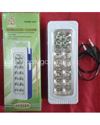 Emergency Lamp 6261: 14 Lampu LED
