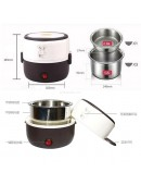 Rice Cooker Mini - Penanak Nasi 2 susun